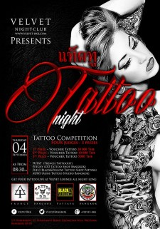 Tattoo Night
